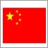 ปุ๋ยอินทรีส่งออก ประเทศจีน