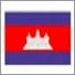 ปุ๋ยส่งออก ประเทศกัมพูชา กัมบูชา เขมร