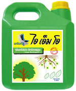 IMO จุลินทรีย์ บำรุงและป้องกันโรงสำหรับยางพารา